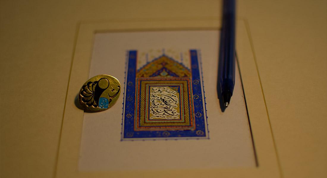 آموزش خوشنویسی با خودکار در مشهد