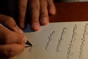 آموزش خوشنویسی با خودکار مشهد